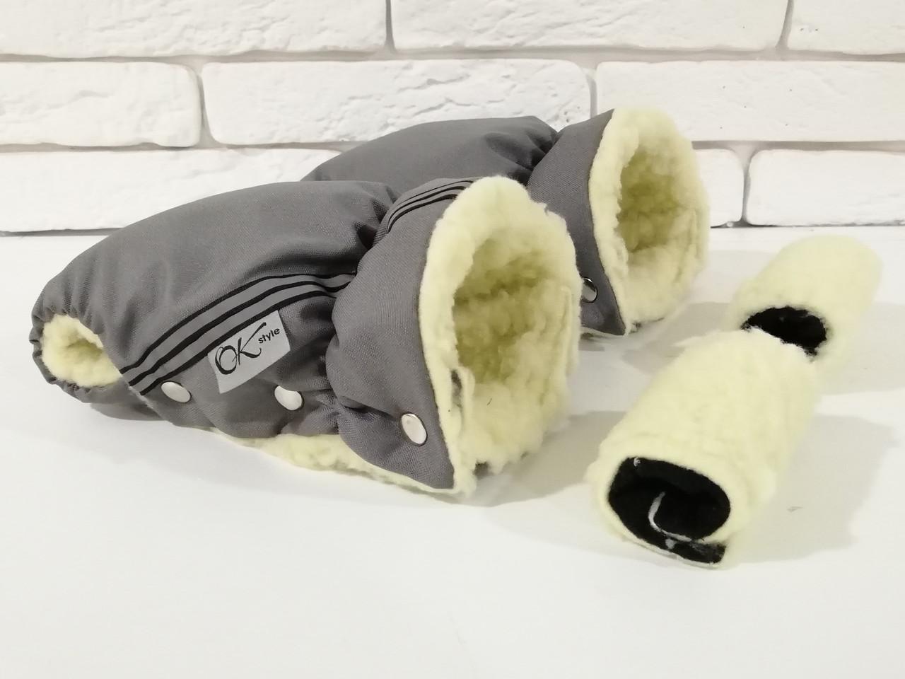Рукавички-Муфта на коляску Ok Style Sport (Серый)