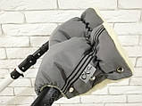 Рукавички-Муфта на коляску Ok Style Sport (Серый), фото 4