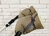 Рукавички-Муфта на коляску Ok Style Sport (Капучино), фото 4