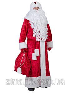 Костюм Деда  Студенец
