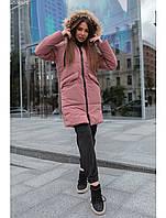 Женская зимняя куртка Staff joy light, фото 1