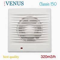 Вытяжной бытовой вентилятор 150 мм «сильный» VENUS CLASSIC 150 С