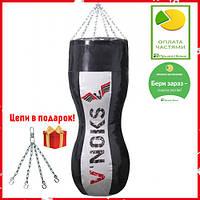 Боксерский мешок силуэт V`Noks Gel 110 см 50-60 кг черный с белым + цепи в подарок!