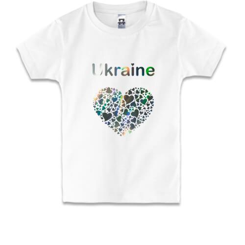 Детская футболка Ukraine - сердце (голограмма)