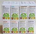 Универсальная антипаразитарная программа для детей возрастом 7-12 лет  8 фитокомплексов, фото 4