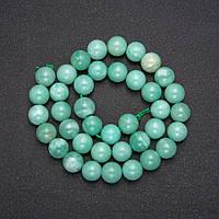 Намистини з натурального каменю Бірманська Жадеїт гладкий кулька d-10(+-)мм L-38см