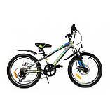 Велосипед спортивний гірський Crosser Sky 20 дюймів сірий, фото 3