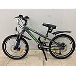 Велосипед спортивний гірський Crosser Sky 20 дюймів сірий, фото 2
