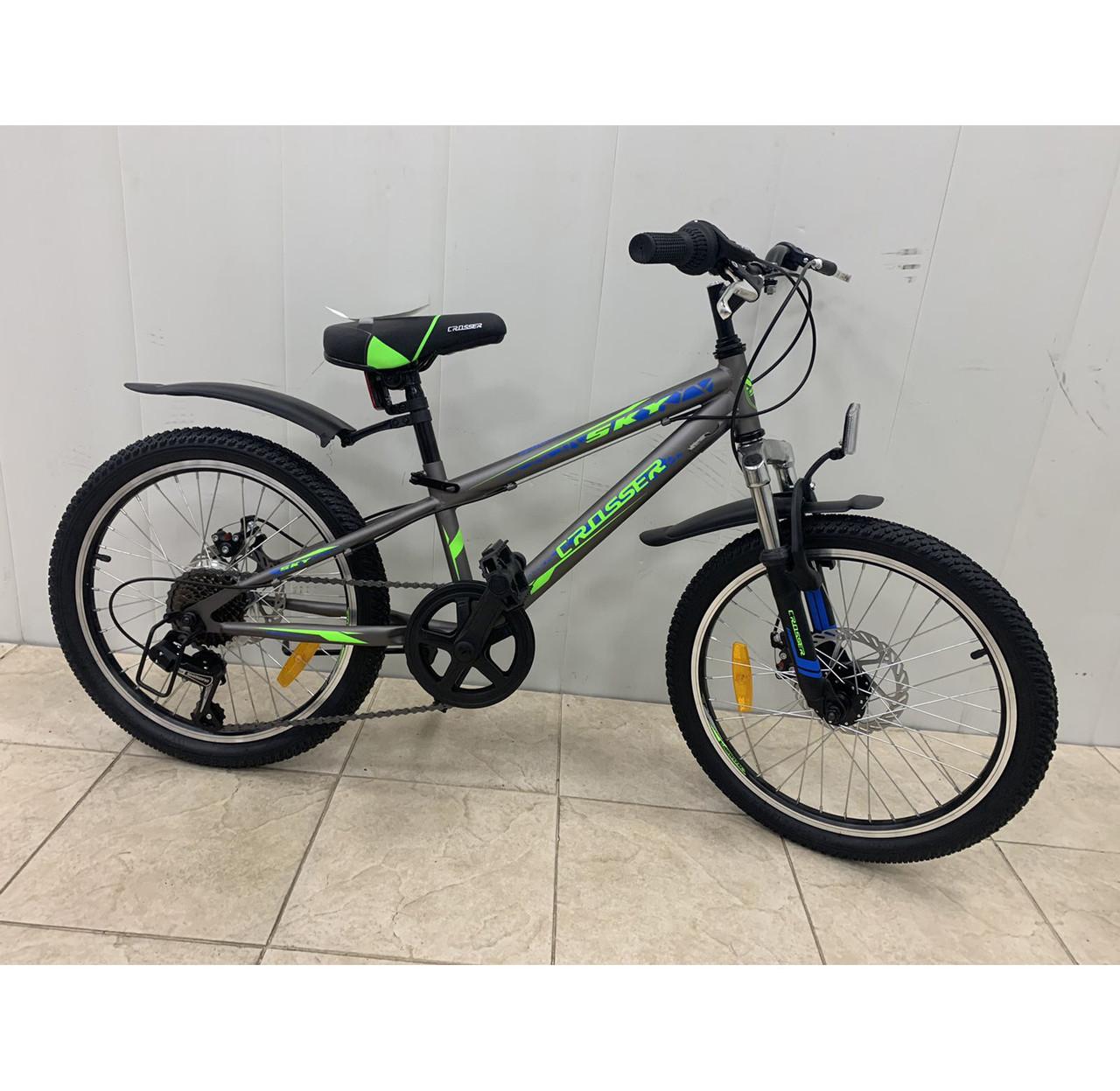 Велосипед спортивний гірський Crosser Sky 20 дюймів сірий