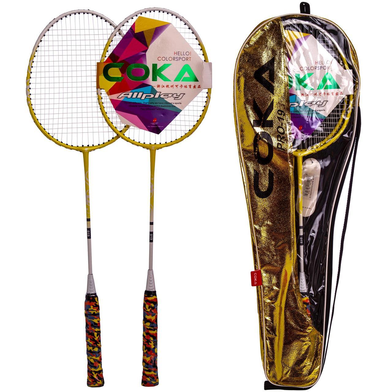 Набор для бадминтона 2 ракетки в чехле COKA PRO-019 (золото)