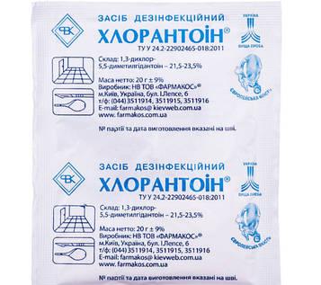 Хлорантоин средство для дезинфекции в порошке пакет 20 г