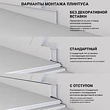 Алюмінієвий плінтус вбудований під гіпсокартон, 53х13х3000мм. Прихований підлоговий плінтус, фото 8