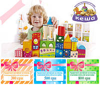 Деревянная игрушка Подарочные сертификаты на покупку в интернет-магазине «Кеша», развивающие товары для детей.