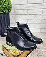Стильные женские туфли QERTY из эко-замши черного цвета