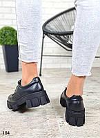 Стильные женские туфли из эко-кожи черного цвета