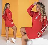 """Спортивное платье с капюшоном и карманами """"Lazio""""  Батал, фото 3"""