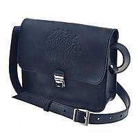 Кожаная женская бохо-сумка Лилу синяя. Внутри - подарки