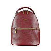 Шкіряний жіночий міні-рюкзак Kylie Марсала