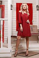 Платье с открытыми плечами Carica KP-10004-16