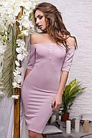 Carica Платье Carica KP-10014-15