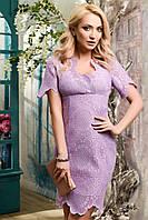 Нарядное вечернее  Платье Carica KP-10018-23