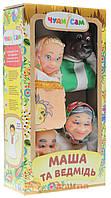 Игровой Набор из 4 кукол-перчаток для домашнего Кукольного театра - Маша и Медведь для детей и взрослых арт.
