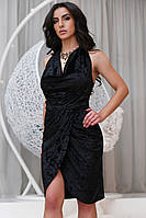Ошатне вечірнє Плаття Carica KP-10110-8