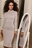 Carica Платье Carica КР-10088-4