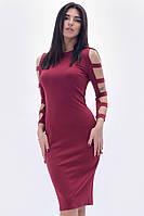 Нарядное вечернее Платье Carica KP-5927-16