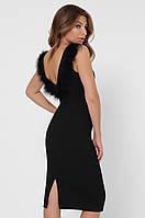 Нарядное вечернее  Платье Carica KP-10267-8