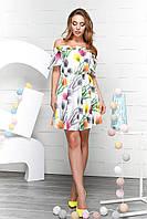 Летнее Платье Carica с открытыми плечами KP-10010-3