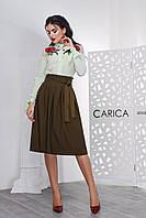 Carica Спідниця Carica UB-3046-12