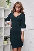 Нарядное вечернее  Платье Carica KP-10066-1