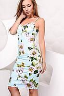 Нарядное вечернее  Платье Carica KP-5921-11