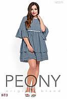 Платье Латино (синий) 1402171