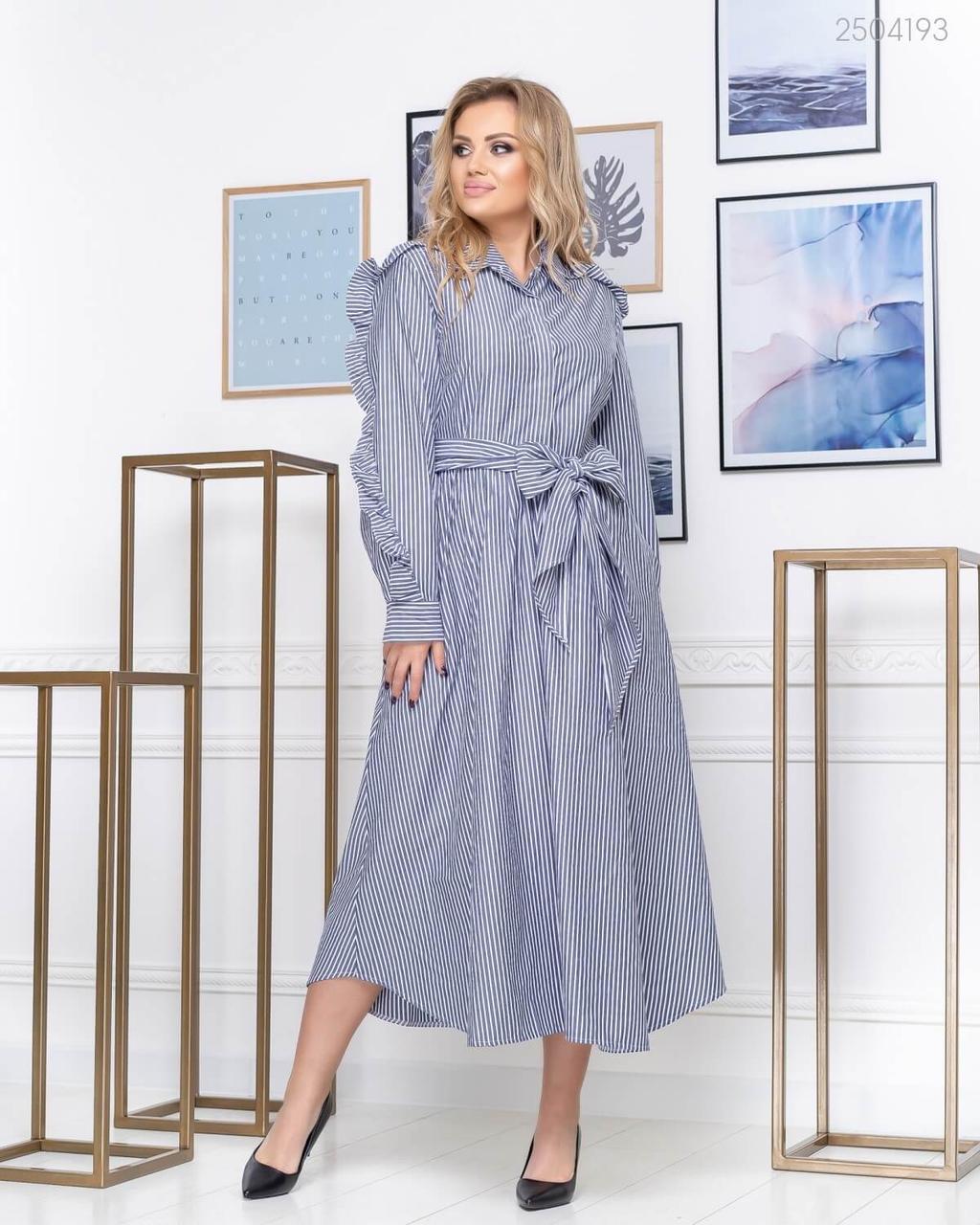 Платье Пьяченца (серый) 2504193
