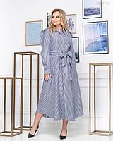 Платье Пьяченца (серый) 2504193, фото 1
