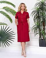 Платье Гонолулу (бордовый) 2512183