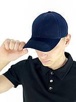 Кепка мужская   женская синяя без лого