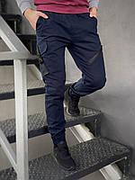 "Чоловічі штани синні Intruder ""Fast Traveller"""