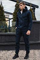 Чоловічий костюм синій демісезонний Intruder. Куртка чоловіча синя, штани утеплені.Ключниця подарунок