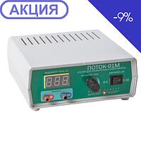 Аппарат для гальванизации и электрофореза ПОТОК-01М Биомед, фото 1