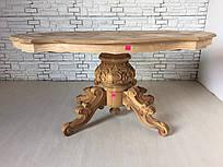 Італійські обідній розсувний стіл з фігурною столешницой