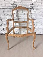 Класичний стілець крісло з підлокітником в стилі бароко Італія каркас