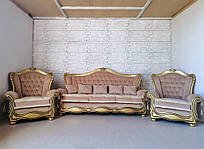 Новая мягкая мебель из Италии, комплект диван на три места  и два кресла