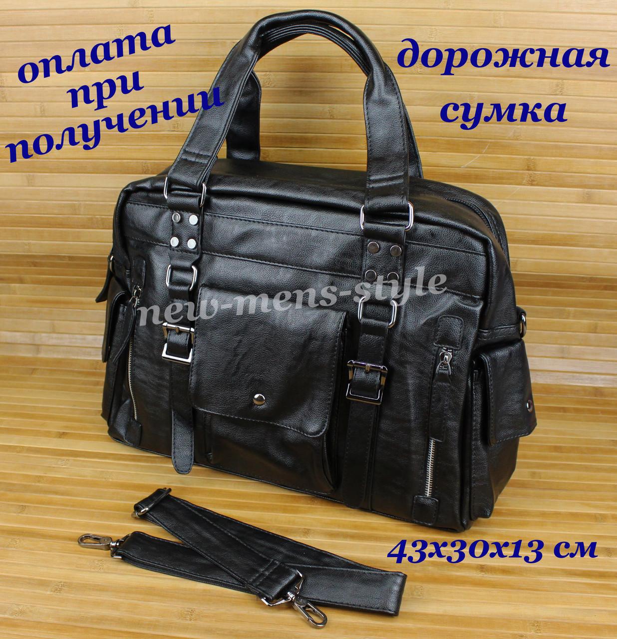 Чоловіча велика шкіряна дорожня стильна ділова і міська не промокаемая сумка