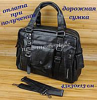 Чоловіча велика шкіряна дорожня стильна ділова і міська не промокаемая сумка, фото 1