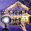 """Лазерный проектор уличный водостойкий """"Снег"""" AL-40"""