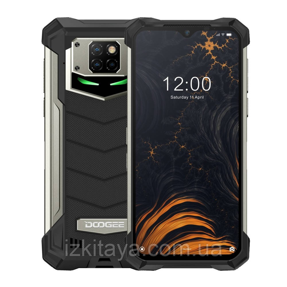 """Смартфон Doogee S88 Pro black огромный экран 6,3"""" защита IP69K память 6/128 Гб батарея 10000 mAh"""