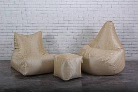 Набор бескаркасной мягкой мебели бежевого цвета (кресло груша, диван, пуф)